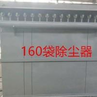 易采购/金正大环保设备&MC型脉冲布袋除尘器