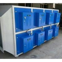 低温等离子空气净化器※改善室内空气质量