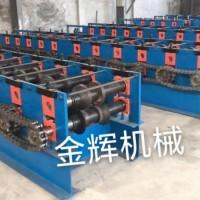 全自动天沟压型机金辉机械专业生产18333098396