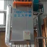 山东菏泽选除尘器就选金正大专业环保公司工程经验丰富现货多多
