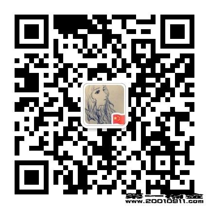 微信图片_20210101103852