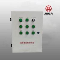 专业生产电控/电动消防水炮现场控制箱厂家 KZX208