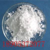 提供现货氧化锆  工业氧化锆白色粉末状