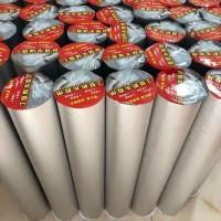江苏连云港市东海县客户订制一批加厚彩钢瓦防水胶带发货