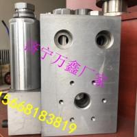 乳化液泵卸载阀  矿用卸载阀