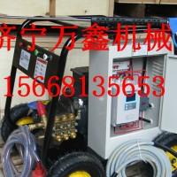 济宁万鑫机械专业生产大功率高压清洗机