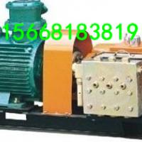 BRW400/31.5型乳化液泵 乳化液泵热卖