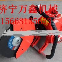 汽油切割机,水泥切割机 BX350C