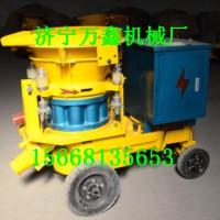 l 厂家喷浆机小型混凝土喷浆机