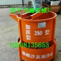 现货JW900搅拌桶混凝土搅拌机