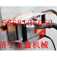 济宁万鑫专业生产新型水电开槽机 新型水电开槽机