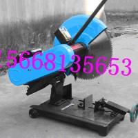400/355型 型材钢材切割机