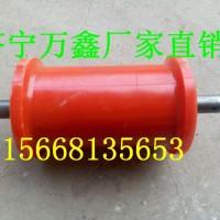 厂家直销济宁万鑫矿用地滚轮,聚氨酯地轮, 尼龙地轮