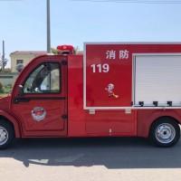 生产销售电动消防车 水罐消防车