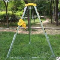 生产销售救援三角架 铝合金三脚架