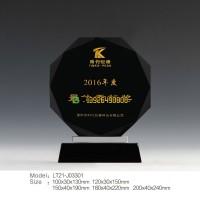 最佳贡献奖评选/最佳团队奖评选/最佳进步奖评选奖杯制作厂家