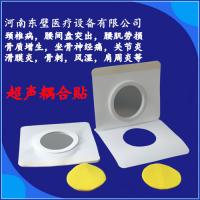 医用超声耦合贴片(耗材生产)