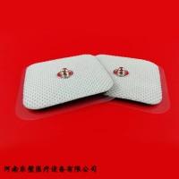 中低频理疗电极片(生产)