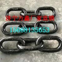 30*108刮板机圆环链30*108-279矿用C级