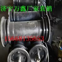 济宁万鑫矿用刮板输送机机尾滚筒 刮板机配件机尾滚筒
