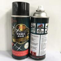 电器触点清洁剂 精密电器清洁剂