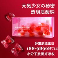 透明质酸钠夹心软糖贴牌定制/胶原蛋白肽玻尿酸软糖OEM代加工