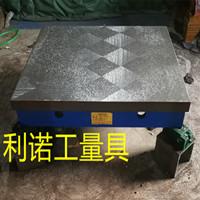 铸铁平板 铸铁平台 检验平台 划线平台