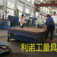 铸铁平板刮研 铸铁平台刮研 精度维修恢复