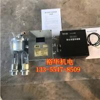 粉尘浓度自动控制喷雾 ZP127矿用自动洒水降尘装置