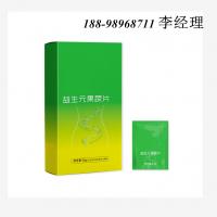 益生元果蔬片OEM/植物能量压片糖果OEM贴牌代工
