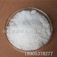 硫酸镧无机盐,硫酸镧硫酸盐稀土厂家