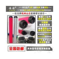 杭州山立替代滤芯SLAF-10HC SLAF-10HT