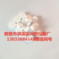 北京苯甲酸片 苯甲酸热值