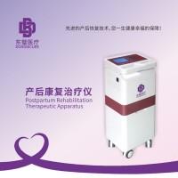 产后康复治疗仪-妇科盆腔炎治疗仪