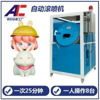 ABS自动喷油烤漆机 塑料零件螺杆垫片炒货机 免费打样