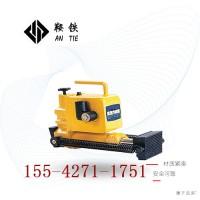 辽宁鞍铁YFZ-147枕木矫正器铁路工程器械批发商