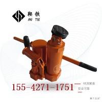 鞍铁YFZ-80液压枕木矫正器铁路养路设备优点
