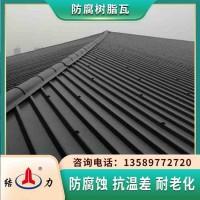 树脂波形瓦 山东滨州墙体板 apvc复合瓦质轻耐腐