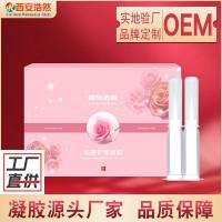 初美消字号妇科凝胶oem生产代加工厂家-女性私密套盒产品价格
