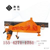 鞍铁液压水平弯道器轨道施工用机轨道器材型号全