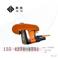 鞍铁YZG-750液压防撞直轨器铁路器械行情趋势