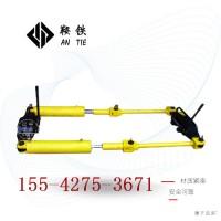 烟台鞍铁YLS-600拉轨机铁路维修设备构造图