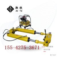 大丰鞍铁YLS-900拉伸机铁路工程器材批发商