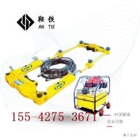 景德镇鞍铁YLS-400拉伸机机械制造厂