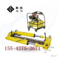 吉安鞍铁YLS-900钢轨拉伸器轨道交通设备器材规格参数