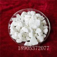 氯化钪 ScCl3  实验用氯化钪六水合物