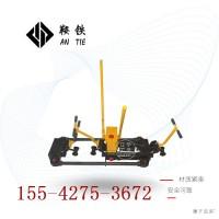 鞍铁GFT-40液压推轨缝调整器铁路工程机器价格询盘技术指导