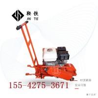 营口鞍铁内燃除锈打磨机CS-1型