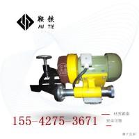 株洲鞍铁电动钢轨端面打磨机DM-1.1