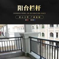 浙江省阳台护栏小区围网护栏空调护栏销售厂家